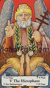 کارت پاپ اعظم